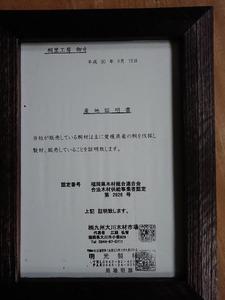 DSC_3758.JPG