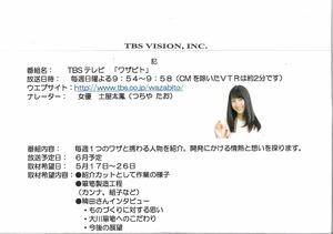 MX-2650FN_20170611_174955_0001_1.jpg